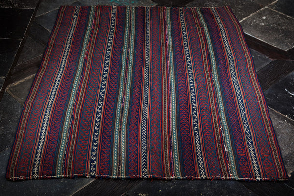"Late 19th-Early 20th Century Wool Bijar Carpet (5' x 6' 5"")"