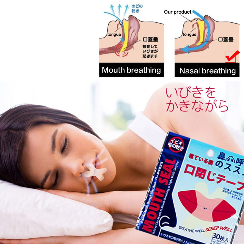 Nose-Breathing Mouth Strip (5 Packs x 30 pcs) - Materiol