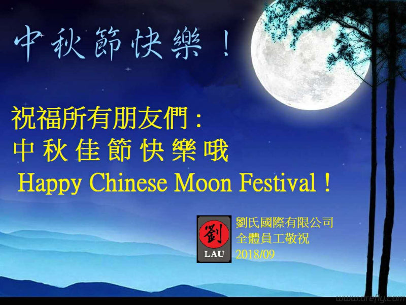 Happy Chinese Moon Festival from everyone at Lau Distribution!