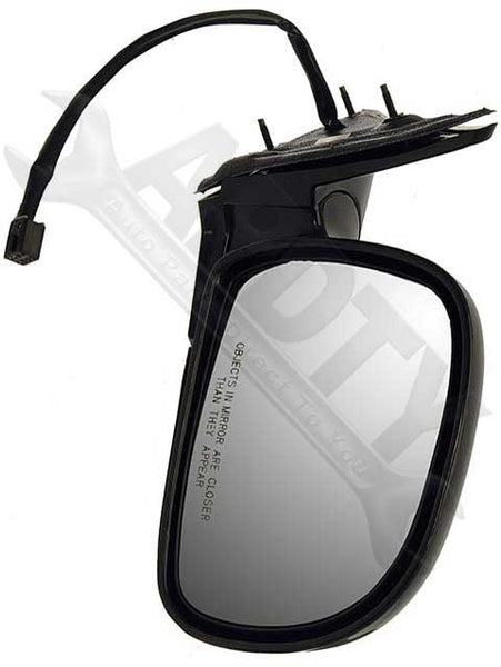 APDTY 066174 Side View Mirror - Right , Power, Non-Heated