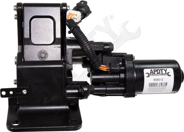 APDTY 858012 Running Board Motor RH 07-14 Ford Expedition or Lincoln Navigator