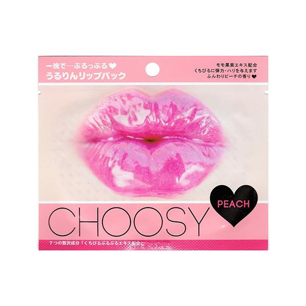Choosy Lip Pack (1 Sheet) Pure Smile PEACH