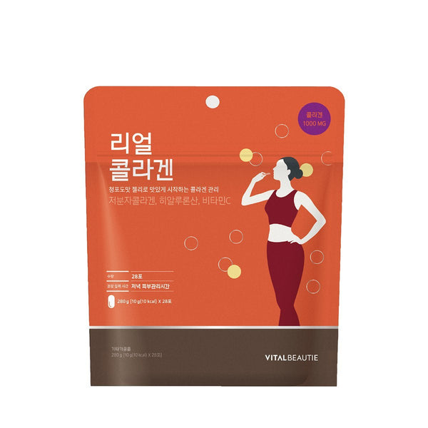 Real Collagen (280g)