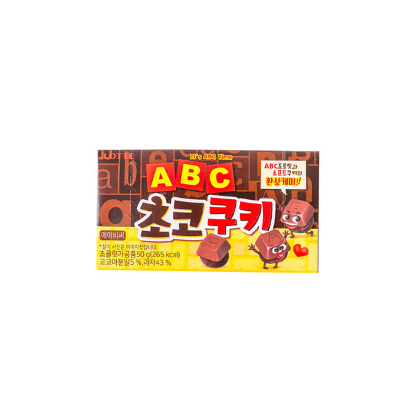 ABC Chocolate Cookies (50g)