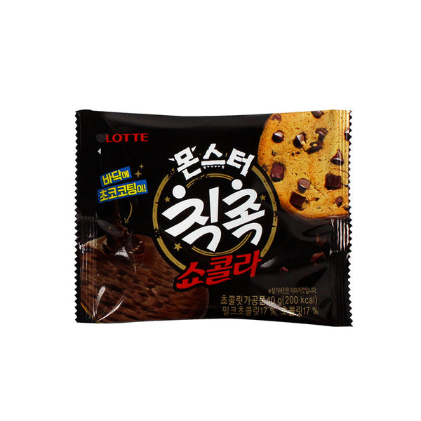 Monster Chic Choc Cookie (40g)_Chocolat