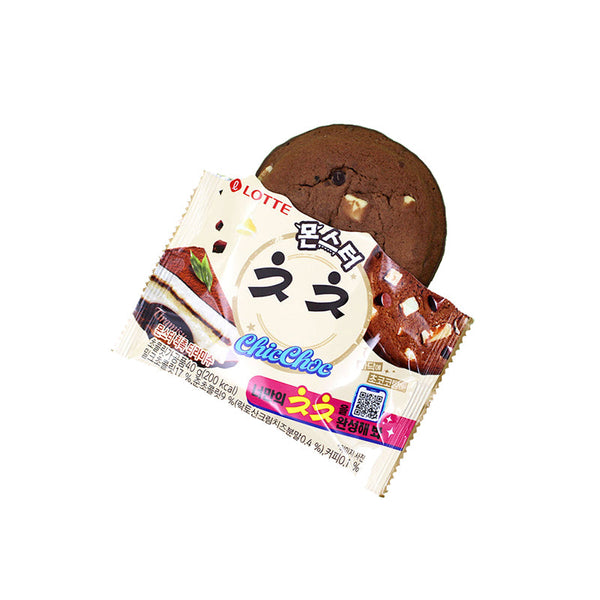 Monster Chic Choc Cookie (40g) - Tiramisu