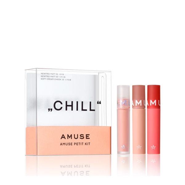 Petit Chill Kit (1set)