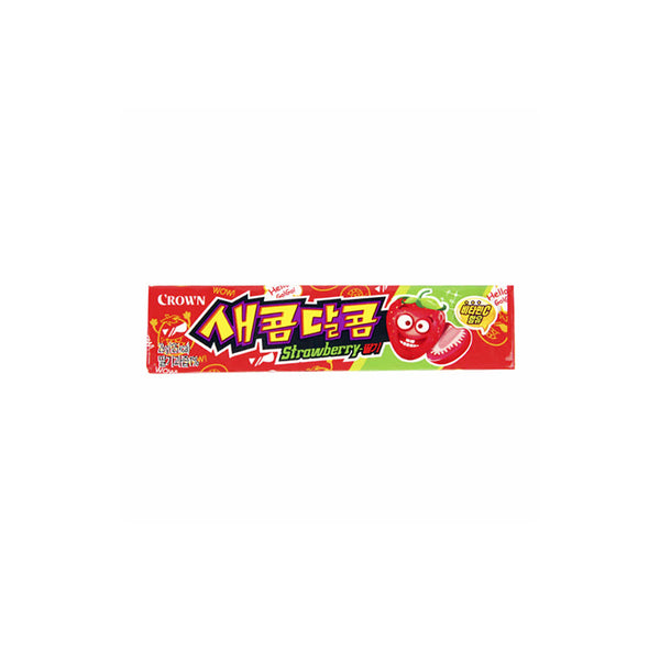 Sweet and Sour Chewy Candy (29g)_Strawberry