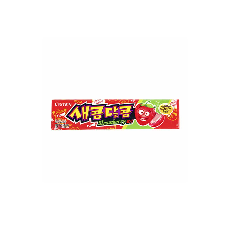 Sweet and Sour Chewy Candy (29g) - Strawberry