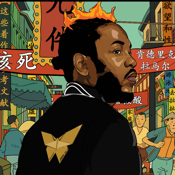 The Kung Fu Kenny Face Mask - AKARTS