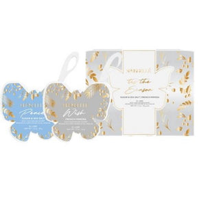 Holiday Butterfly Tis The Season Gift Set