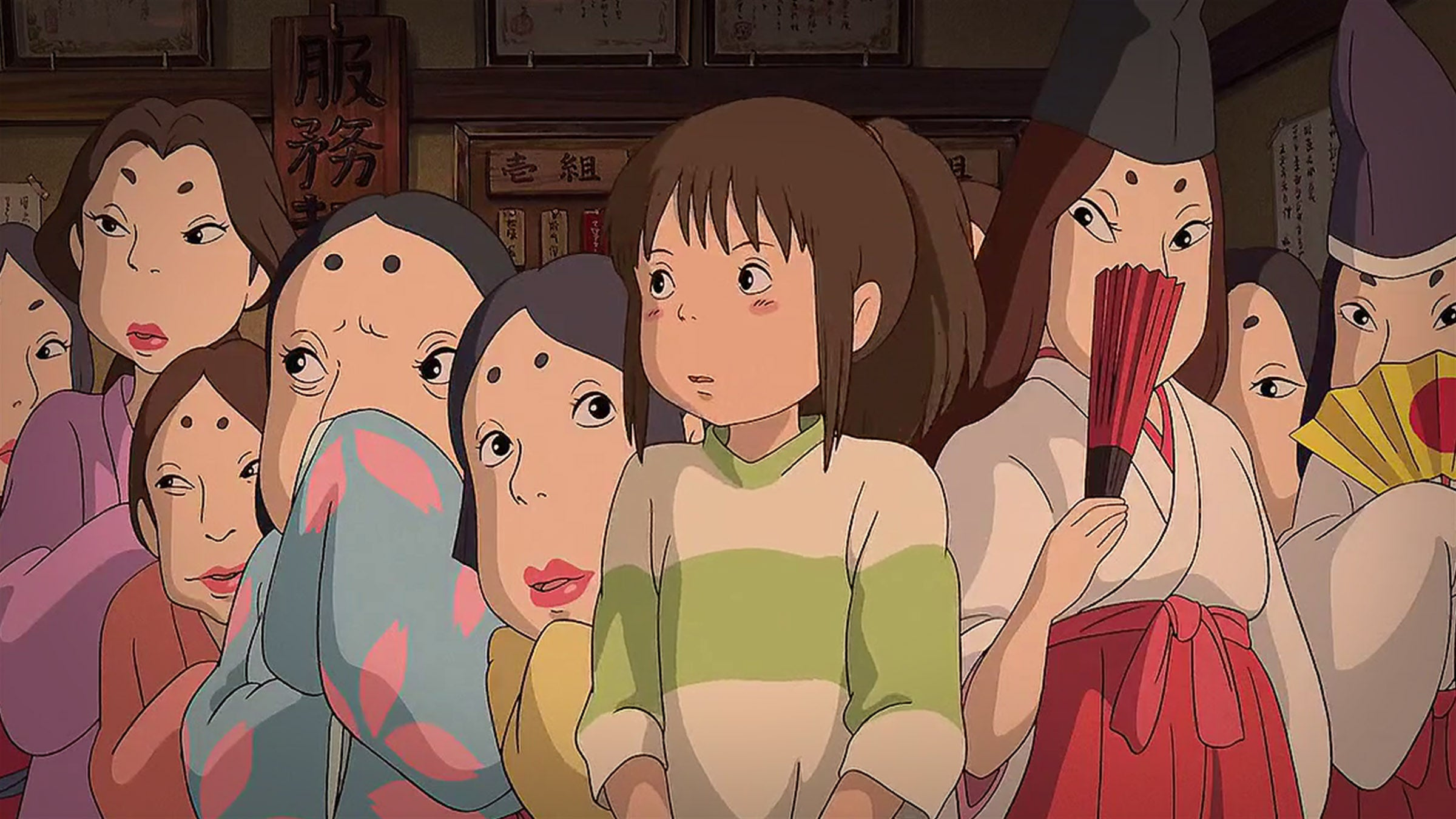 "Spirited Away: Go to the ""Soul Land"" to understand yourself"