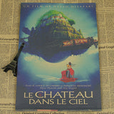 Collection Laputa: Castle in the Sky Poster Hot sale