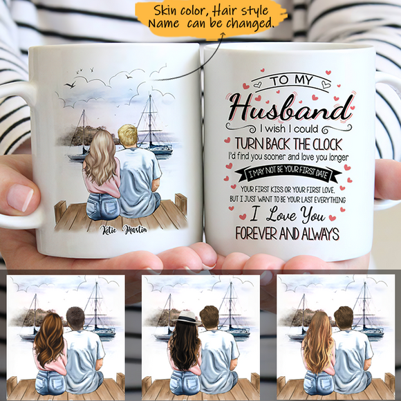 Customize Mug Gift for Couple- Seaside Deck