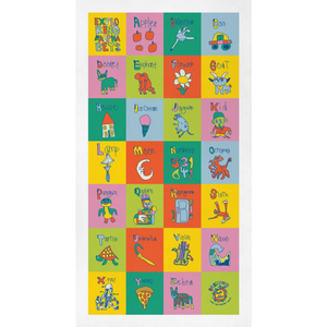 Twenty-Six Friends Value Fleece Blanket