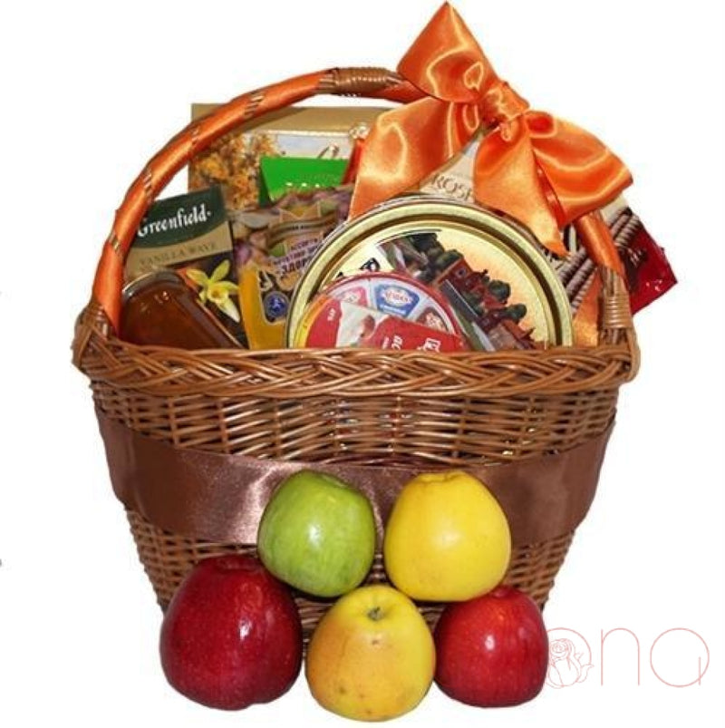 Autumn Colors Gift Basket