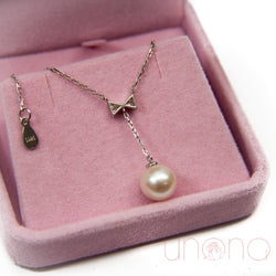 Butterfly Knot Silver And Pearl Necklace By Holidays