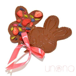 Chocolate Easter Bunny Set By Holidays