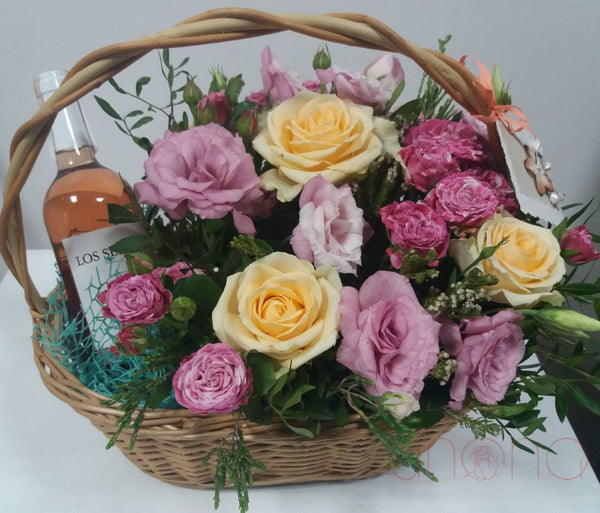 Lady Of My Heart Gift Basket By City