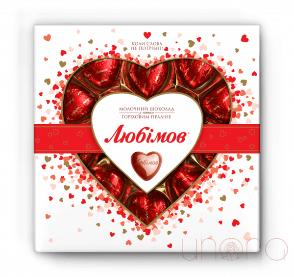 Lyubimov Heart Chocolates By Holidays