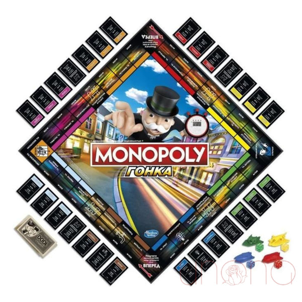 Table Game From Hasbro Gaming Monopoly Race Toys