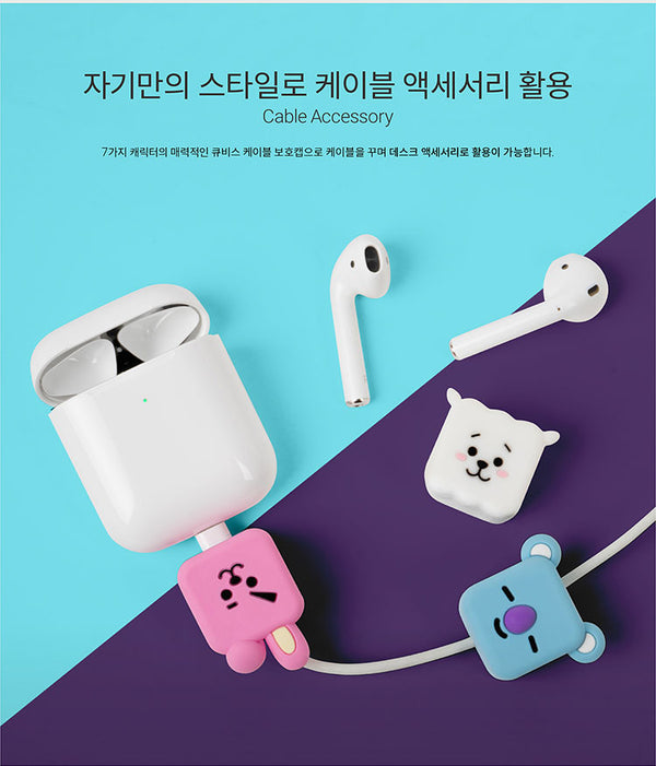 BT21 X IPHONE CABLE BITE - BT21 Store | BTS Online Shop