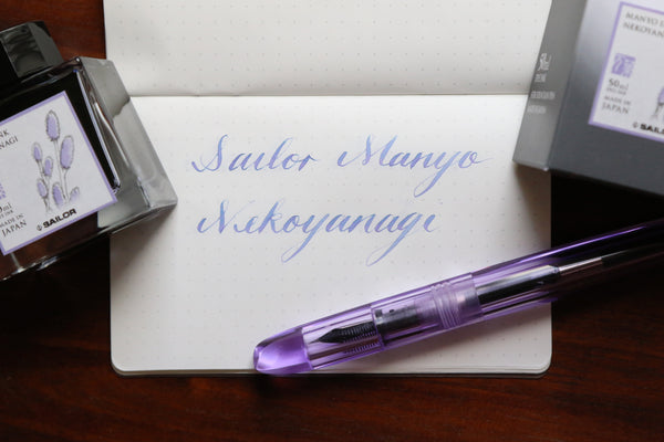 Pebble Stationery Co Sailor Manyo Nekoyanagi
