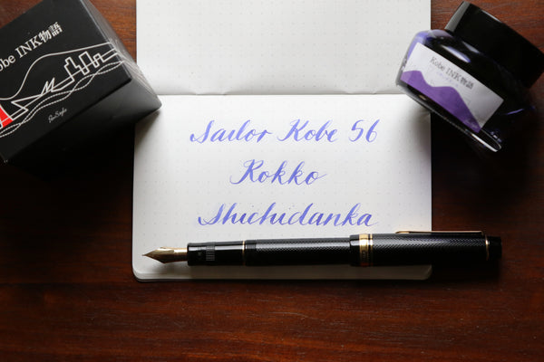 Pebble Stationery Co Sailor Kobe Ink Story #56 Rokko Shichidanka