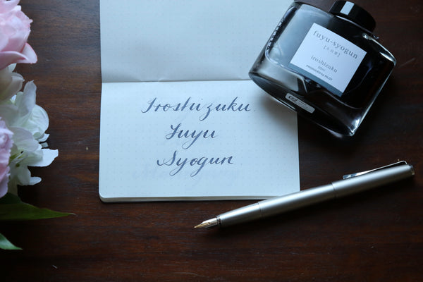 Pebble Stationery Co Iroshizuku Fuyu Syogun