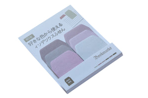 Index Tab Sticky Notes - Purple