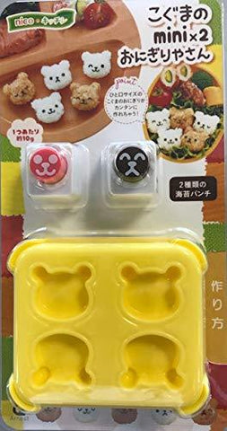Bear Mini Onigiri Mold