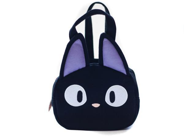 Jiji Die-cut Lunch Bag