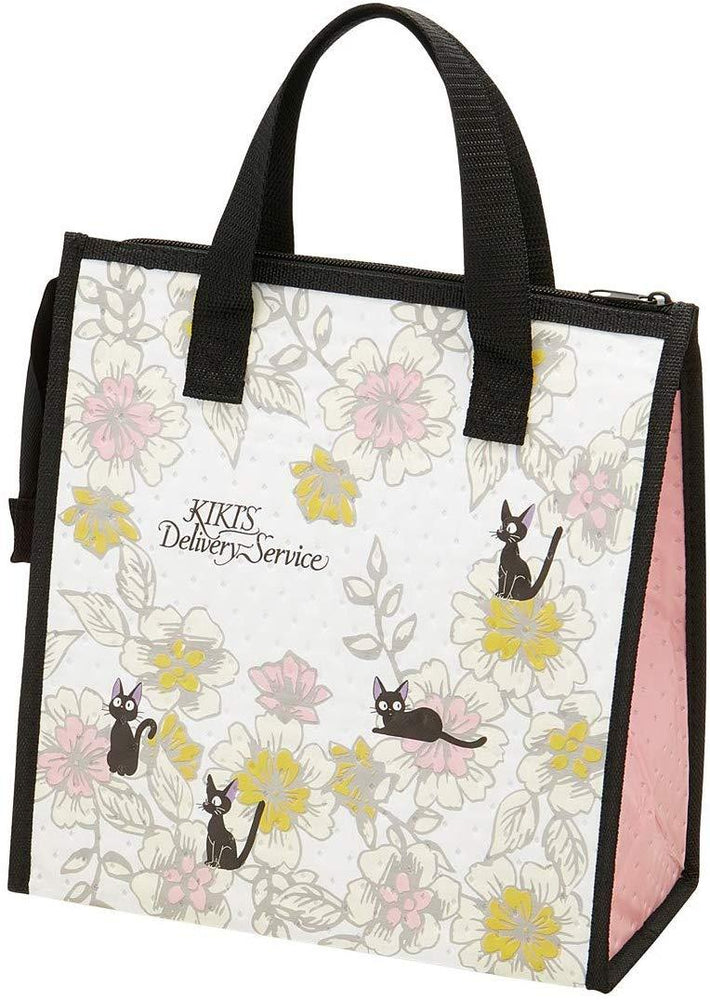Jiji Insulated Lunch Bag | Elegance