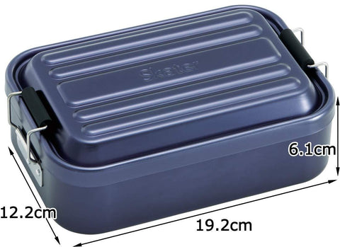 Aluminum Lunch Box 850mL | Navy