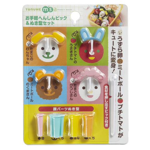 Dress up picks & cutter set