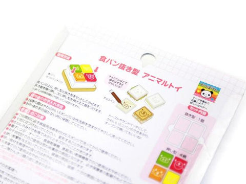 Mini Sando Cutter & Stamp