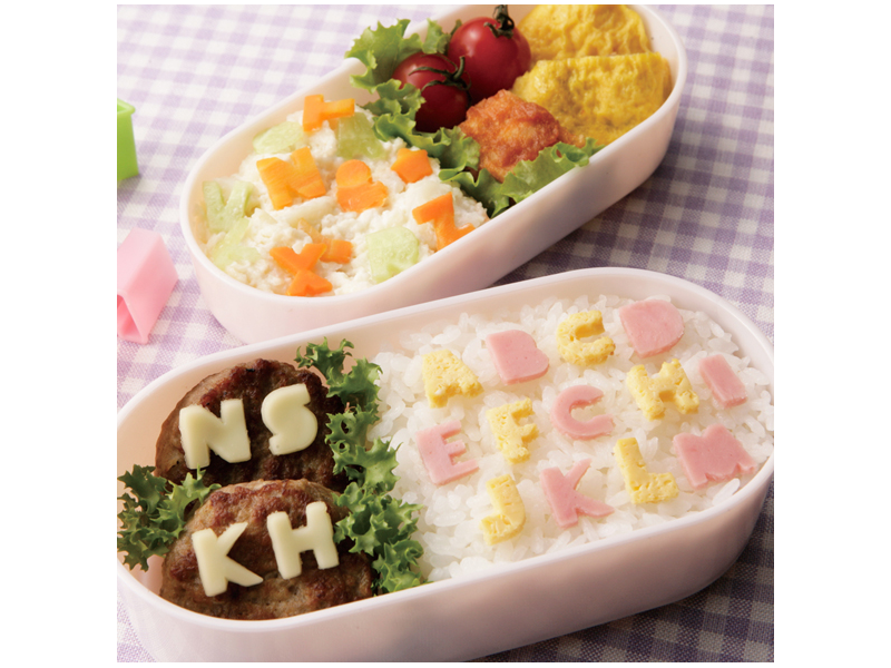 ABC food cutters set