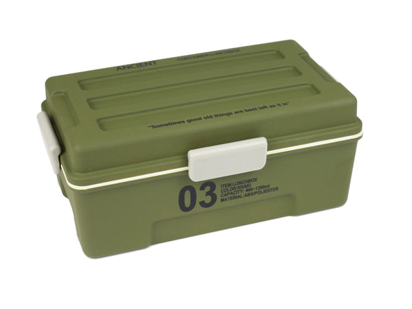 Ancient Container Lunch Box | Army Green