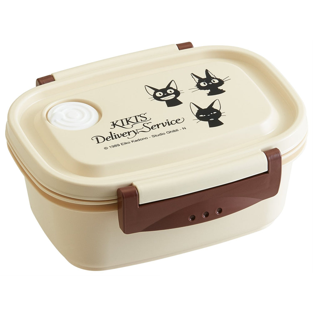 Jiji Light Bento Box 430mL