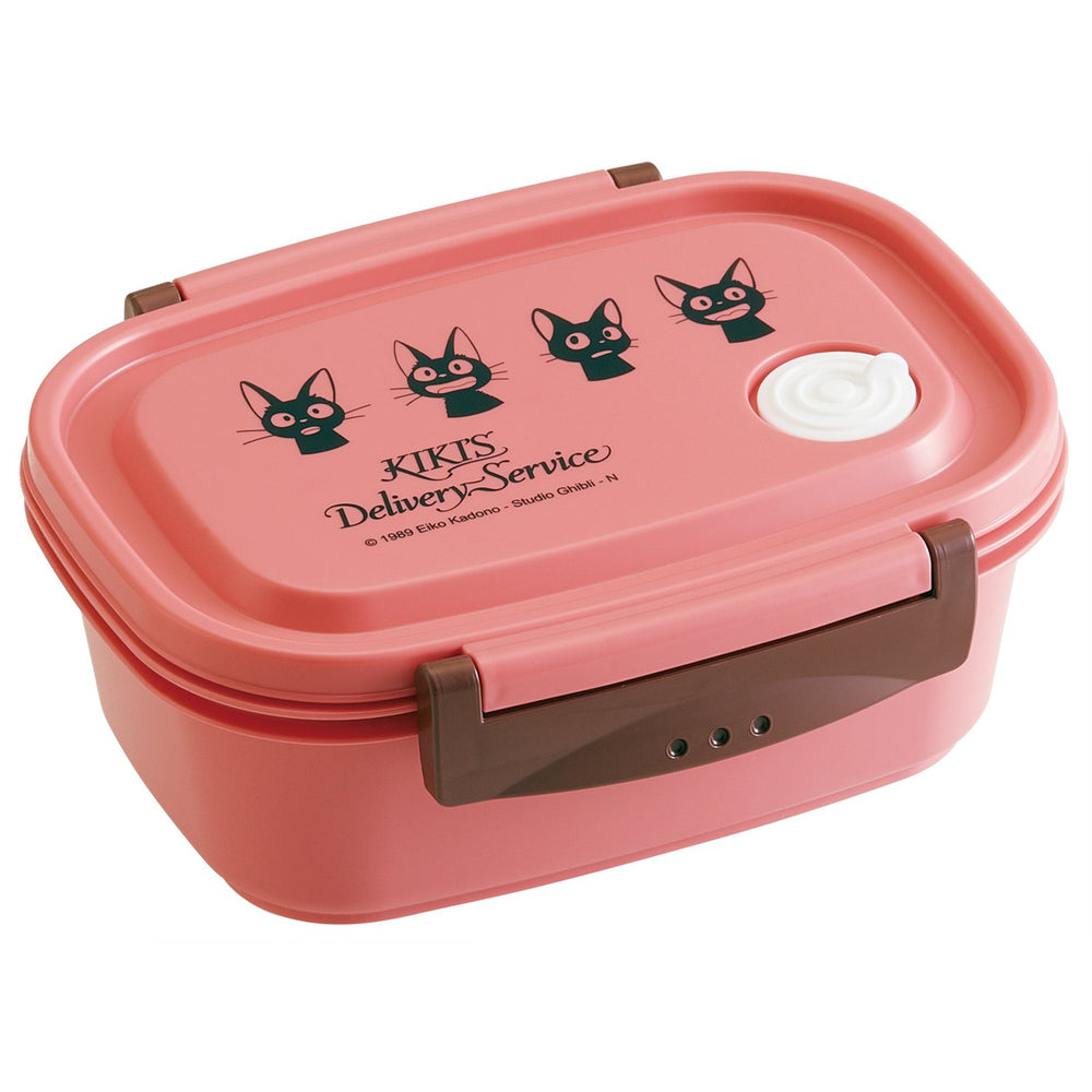 Jiji Light Bento Box 550mL