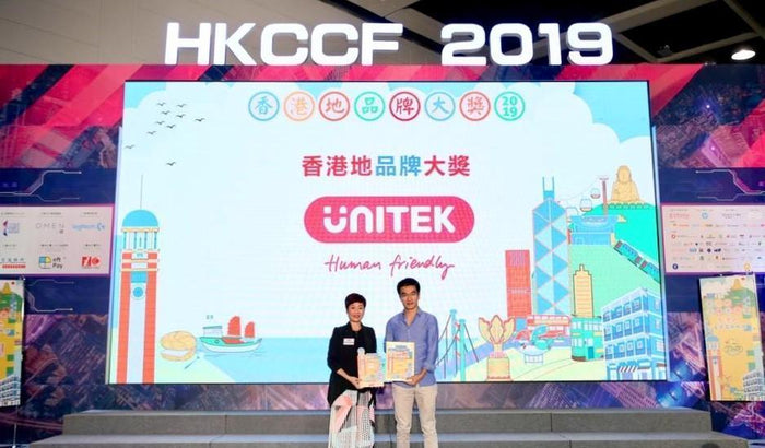UNITEK-Local Brand Hong Kong Awards 2019