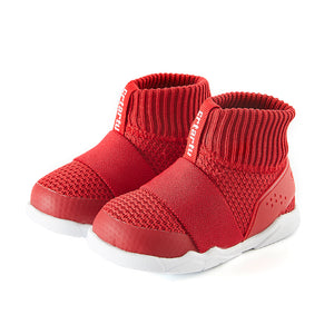 Children's shoes, red comfortable snug fit boot, stretchable opening, easy on and off
