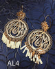 Handmade authentic filigree costume jewelry round design AL4