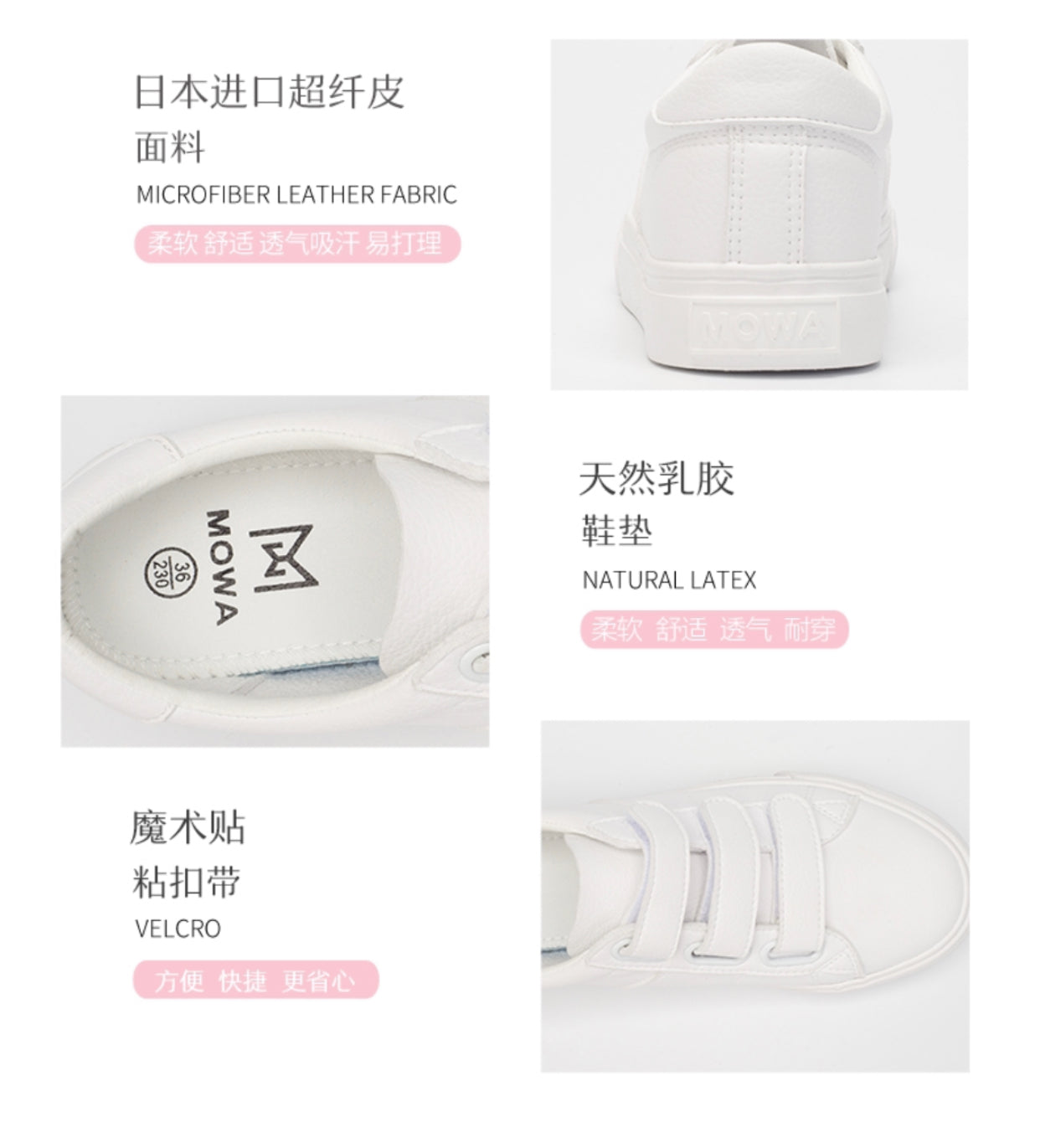 Mowa DNA White School Uniform Sneakers for Girls