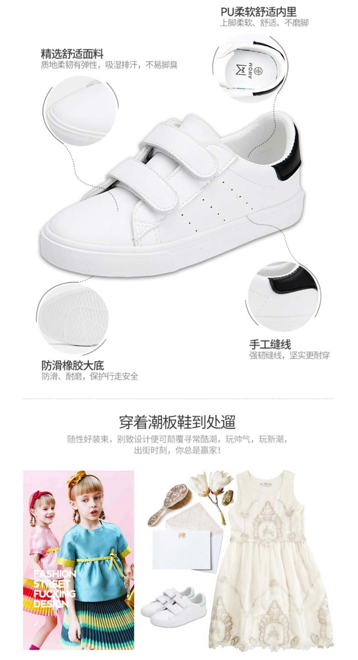 Mowa Daily Life white low top Kids sneakers