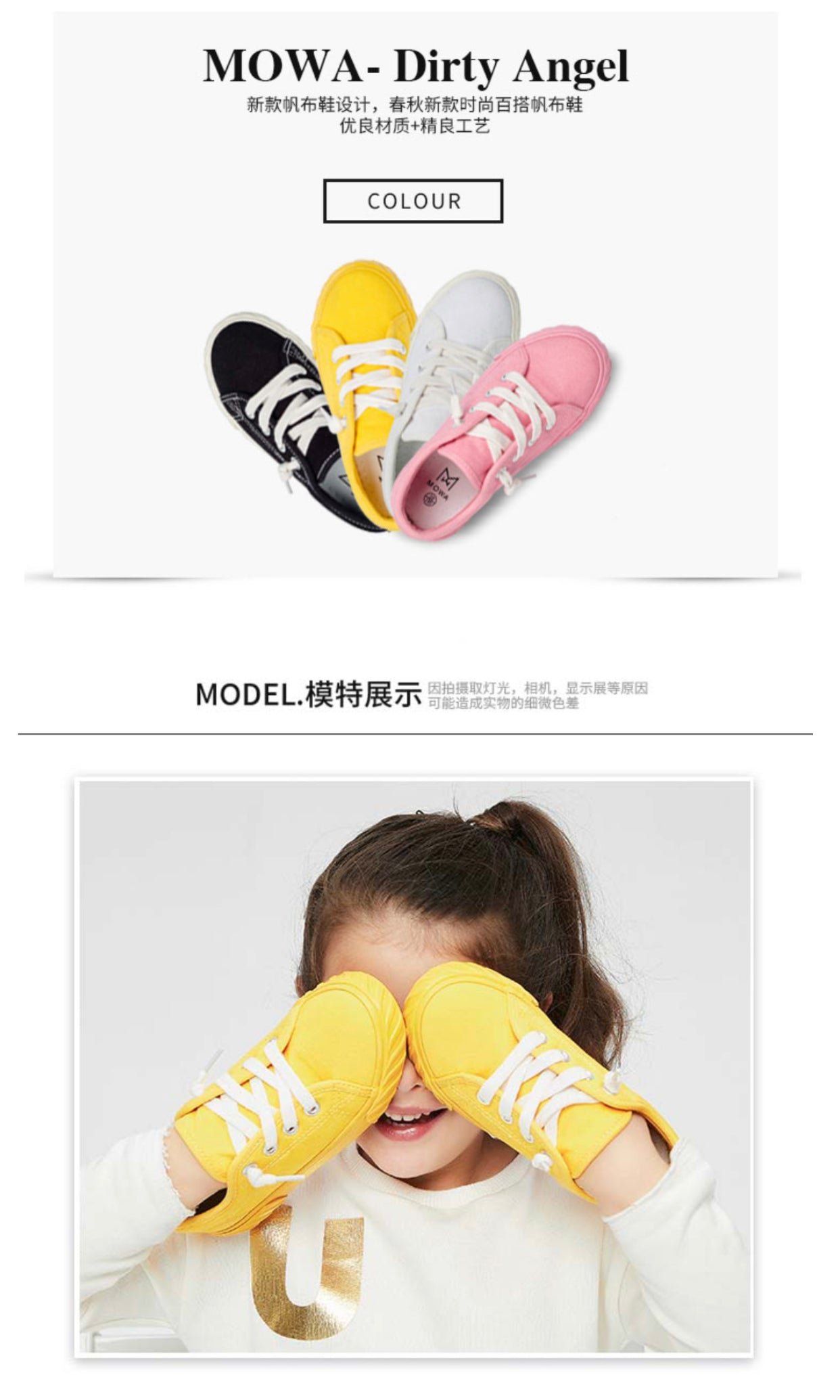 MOWA Dirty-Angel Canvas Sneakers for Kids