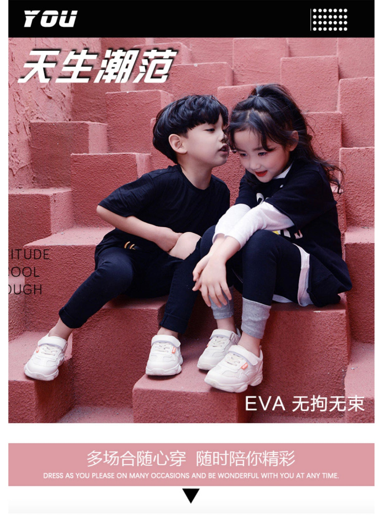Eva Kids Sports Shoes