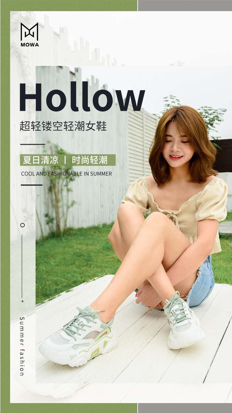 Mowa ultra light Hollow Women's shoes
