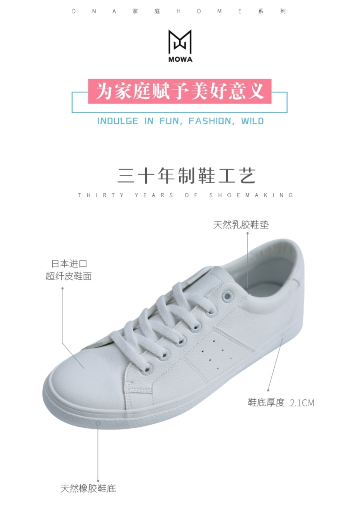 Mowa DNA White sneakers for men