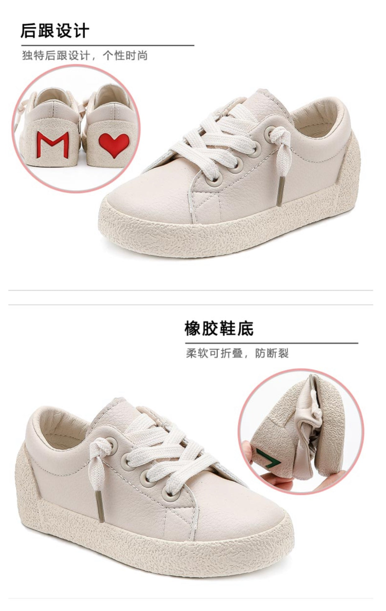 Mowa M-heart Light grey sneakers for kids